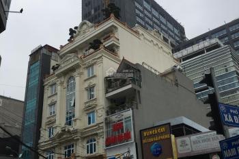 Cho thuê nhà mặt phố Trung Hoà 132m2 6 tầng giá 85tr/ tháng