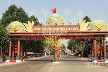 Chính chủ cần bán mấy lô đất tại Phú Giáo có sổ hồng riêng