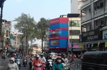 Cho thuê tòa nhà MT đường lớn nhất Thành phố Phạm Văn Đồng Quận Bình Thạnh DT: 25 x 35m hầm 7 lầu