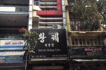 Bán gấp nhà mặt tiền phường Nguyễn Thái Bình Quận 1, nhà 8 tầng thang máy, HĐ thuê 140tr/th 46 tỷ