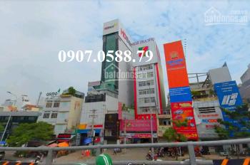 Văn phòng DMC Office Building Điện Biên Phủ, Diện tích 71-81m2 Ngay Ngã tư Hàng Xanh