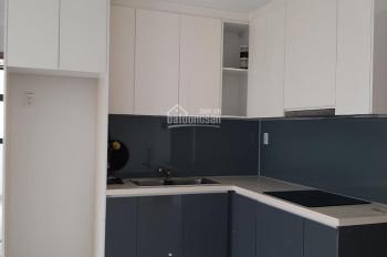 Cần bán căn hộ QUẬN 7- HOÀNG QUỐC VIỆT 2 phòng ngủ ,đã có sổ hồng, giá 1ty700 , LH 0909938081