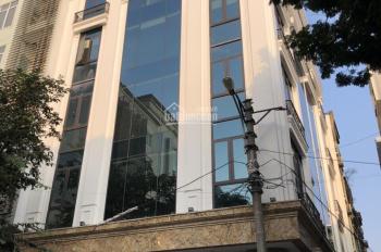 Giá rẻ giật mình mặt phố Võ Chí Công 200m2 mặt tiền gần 10m chỉ 40 tỷ tính ra chỉ 200tr/m2 cơ hội