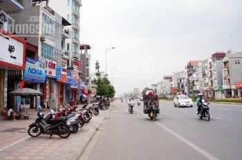 Mặt phố mặt phố Nguyễn Văn Cừ, hiếm
