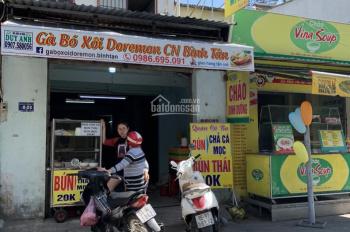 Nhà mặt tiền kinh doanh đường Số 11, Bình Hưng Hoà (Trơn), Bình Tân/0867.457.228