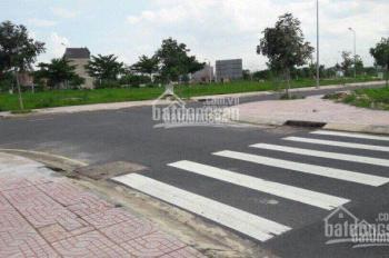 Cần tiền bán gấp lô đất đường Nguyễn Hữu Thọ, Q7, SHR, XDTD, 1,55tỷ/76m2, 0985736638