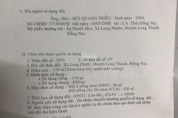 Bán Đất Mặt Tiền Quốc Lộ 51, giá 17tr/m2 MT đường QL 45m,Huyện Long Thành, Đồng Nai,