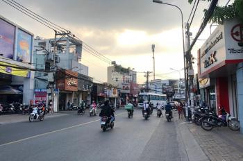MT 4 lầu Võ Văn Ngân 10x29m = 200m2 CN, 750m2 sàn XD + thang máy, TN 200tr/tháng. Giá 38.5 tỷ TL