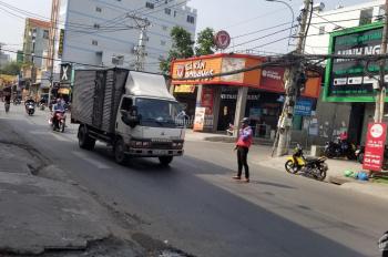 Bán khách sạn MT Dương Quảng Hàm, 5x28m, phường 6, Gò Vấp giá 18 tỷ tl