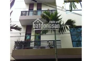Bán nhà liền kề căn góc mặt 26 Đỗ Quang, khu Trung Hoà Nhân Chính, giá 16.8 tỷ. LH 0984250719