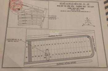 kẹt tiền bán đất khu dân dư Phúc Khang hiện hữu, 85m2 giá 900tr