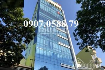 Văn phòng tòa nhà Perfect Building Lê Thị Hồng Gấm, Quận 1; Sàn 100 - 190m2 View Đẹp vị trí đắc địa