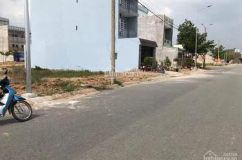 Cần sang lại nền đất khu Lê Minh Xuân, Bình Chánh, SHR, ngay vòng xoay TL 10 Trần Văn Giàu