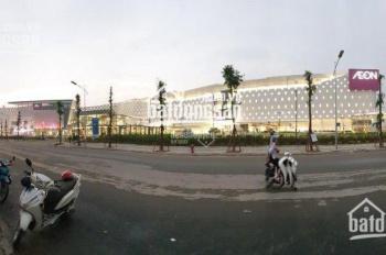 Cần bán gấp 3 mảnh đất dịch vụ Dương Nội - Hà Đông, mặt bệnh viện quốc tế sát Aonemai