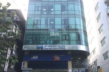 Cho thuê tòa nhà 2A Nguyễn Thị Minh Khai, P. Đa Kao, Q.1, DT 13x18m, hầm, 8 lầu, Gía: 550 Triệu/th,