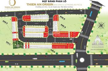 Chỉ 850tr sở hữu 1 nền đất, SHR, ngay vòng xoay An Phú - nơi đầu tư - an cư lý tưởng