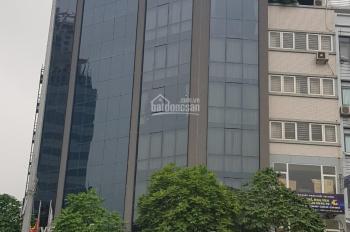 Tòa nhà 3 tầng hầm mặt phố Duy Tân Cầu Giấy cho thuê 2 tỷ/ tháng giá 300 tỷ.