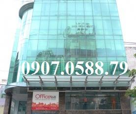 Văn phòng tòa nhà Đại Thanh Bình Nguyễn Trãi, Quận 5; 90m2 - 140m2 Sàn đẹp Giá rẻ - Tòa nhà lớn