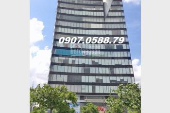 Văn phòng Tòa nhà MH Building Đại lộ Võ Văn Kiệt, Quận 5; 30-50-70-100-150m2 Giá rẻ, Vị trí đẹp