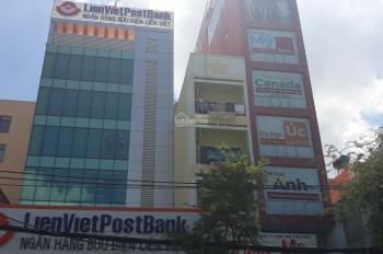 Vỡ Nợ Ngân Hàng bán gấp nhà HXH 7m Hồng Hà, P.2, Tân Bình. 6x20m, 2 tấm, Chỉ có 16,2 tỷ