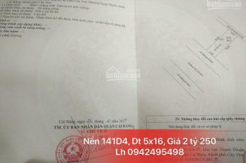 Chính chủ gửi Nền rẻ Khu Hồng Loan 6A