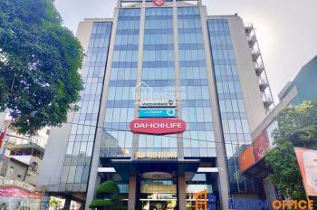 Cho thuê văn phòng phố Hoàng Cầu, Láng Hạ, 120 m2 tầng 3 và 150m2 tầng 6 giá 24 - 30 triệu/tháng