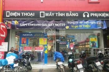 Cửa hàng kinh doanh mặt phố Trần Quốc Vượng. Diện tích 60m2, tầng 1, măt tiền 5,6m
