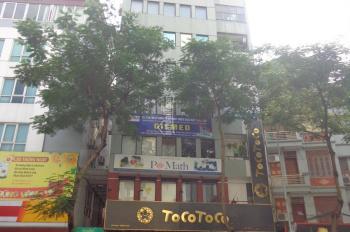 Cho thuê văn phòng tại 66 Trần Đại Nghĩa, tầng 7, diện tích 100m2, giá 18 triệu/tháng