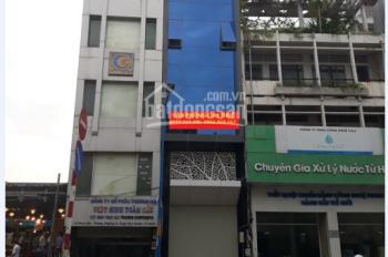 Cho thuê nhà mới 5 tầng MT Bùi Đình Túy, P24, Q. Bình Thạnh, giá 60 tr/th, tiện KD, mở VP, nha khoa