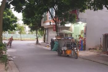 Bán 45,6m2 đất TĐC Giang Biên, đường ô tô tránh nhau. Giá 70tr/m2