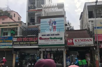 MT Nguyễn Văn Đậu, P. 11, Q. Bình Thạnh, DT: 10x26m, giá 38 tỷ