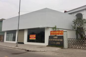 Cho thuê diện tích 245 m2 làm văn phòng, mặt bằng kinh doanh, showroom, cửa hàng, ngân hàng