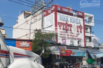 Cần cho thuê nhanh rẻ nhà MT Huỳnh Tấn Phát khu sầm uất Q7, (4,8x20)m đúc 1L, giá 20r/th kg tăng gi