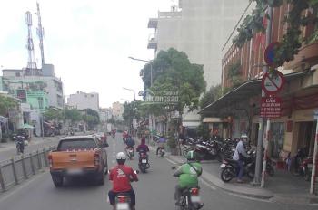 Gia đình cần bán 120m2 đất thổ cư. Sổ riêng, chỉ 1,6 tỷ MT Nguyễn Trọng Quyền, Tân Phú. 0938308683