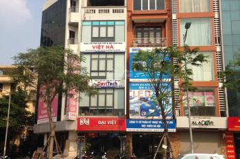 Cho thuê nhà mặt phố Võ Chí Công, 5 tầng, 80m2, mặt tiền 4.5m, giá 35 triệu/tháng