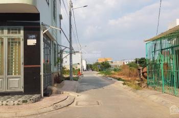 Bán lô đất đường xe hơi 7m, P. Bình Chiểu, Thủ Đức, giá 2,35 tỷ