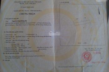 Bán đất tặng nhà cấp 4 mặt tiền Nguyễn Tất Thành giá rẻ