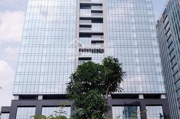 Cho thuê VP tòa Geleximco Peakview Tower Hoàng Cầu diện tích 200m2 đến 1500m2 giá 330 nghìn/m2/th