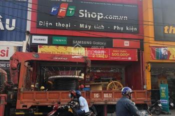 Cho thuê 235 - 237 Tân Hương hiện trạng FPT shop, còn rất mới