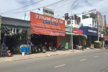 Bán nhà (8x25)m, giá 24.5 tỷ, MT đường Nguyễn Ảnh Thủ, P. Hiệp Thành, Q12