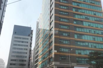 Bán nhà tòa nhà văn phòng đường Duy Tân. DT 1100m2 MT 40m, 12 tầng 1 hầm giá 289 tỷ, 0913096286
