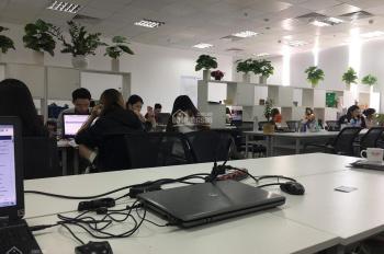 Bán mặt sàn văn phòng chung cư Imperia Garden, 203 Nguyễn Huy Tưởng - Thanh Xuân. LH CĐT 0981758719