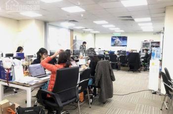 Cho thuê tòa nhà văn phòng phố Yên Lãng Thái Thịnh, Đống Đa, Hà Nội. Diện tích sàn: 110m2 x 8 tầng