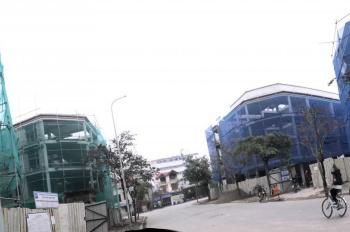 Đầu tư 31ha Trâu Quỳ: East Center Sông Hồng, Trục đường nối vinhomes, 30m +chung cư. LH: 0914718746