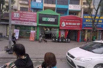 Cho thuê: Nhà mặt phố Hoàng Quốc Việt, Cầu Giấy, Hà Nội 112m2 x 5T