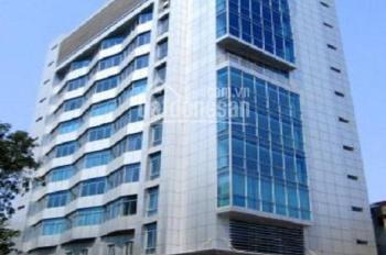 Cho thuê văn phòng tòa nhà VG - 235 Nguyễn Trãi, DT 35m2, 80m2, 200m2, 1000m2, giá 200 nghìn/m2/th