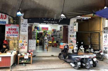 Tôi chính chủ muốn bán gấp nhà tầng 1 thuộc khu C16 tập thể Thanh Xuân Bắc. ĐT: 0969226689