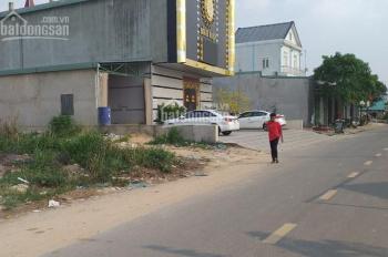 Bán lô đất đường Lê Duẩn sát trung tâm hành chính, 300m2/650 triệu, sổ riêng