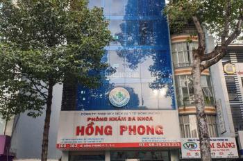 Cực khan hiếm tòa nhà ngang 10 dài 22m mặt tiền Lê Hồng Phong, Quận 5, hầm 7L thang máy, 118 tỷ TL