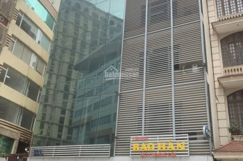 Chính chủ cho thuê VP ngõ 34 Hoàng Cầu, ngõ rộng cạnh tòa Gleximco 20m2 giá 4 tr/th có điều hòa